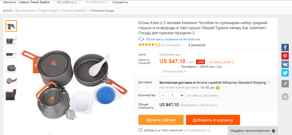 aliexpress fishing